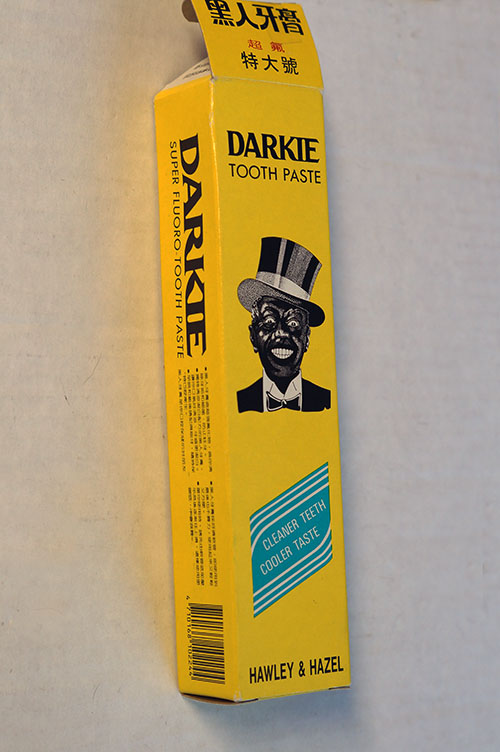 darkie toothpaste colgate essay Toothpaste essay examples an study on advertising a toothpaste at the ethical issues associated with the controversial colgate's disastrous toothpaste darkie.